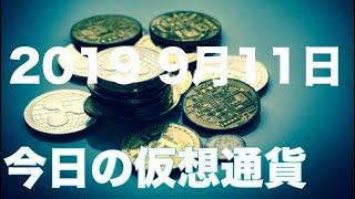 【仮想通貨】日経平均7連騰 仮想通貨に恩恵はあるのか! − アフィリエイト動画まとめ