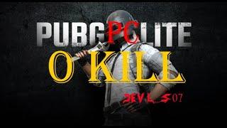 PUBG-PC-lite-Game-play-2-PUBG-game-play-PUBG