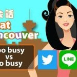ep. 352 #英会話 「too busy vs so busy」英語のダイエットはちょっと意味が違ったり… − アフィリエイト動画まとめ