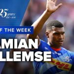PLAY OF THE WEEK   Super Rugby 2020 Rd 1 − アフィリエイト動画まとめ
