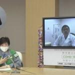 令和2年5月19日 東京都新型コロナウイルス感染症対策最新情報 ~小池知事から都民の皆様へ~ <アーカイブ版> − アフィリエイト動画まとめ