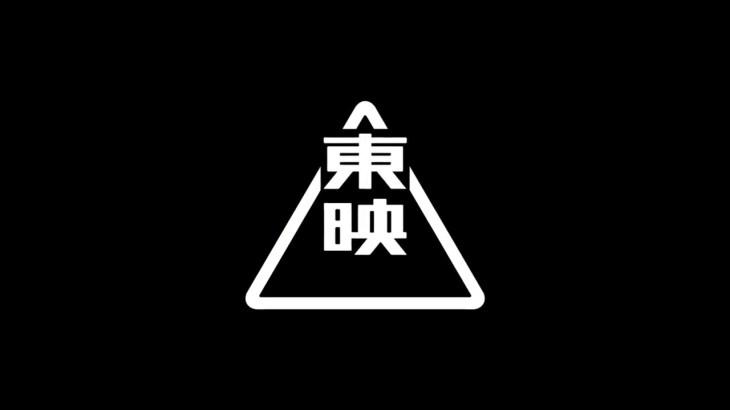 Dragon Ball Z: O Renascimento De Freeza || Filme Completo (LINK NA DESCRIÇÃO) – アフィリエイト動画まとめ