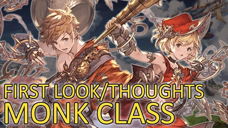 【Granblue Fantasy】First Look/Thoughts On Monk Class − アフィリエイト動画まとめ