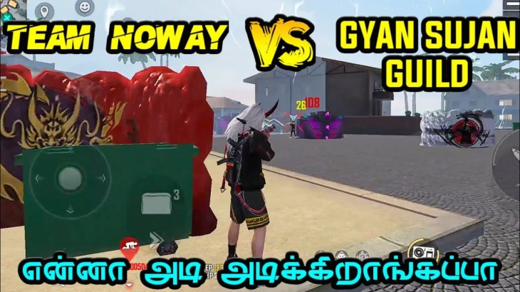 GYAN SUJAN GUILD VS TEAM NOWAY || CLASH SQUAD RANKED GAME PLAY || TAMIL FREE FIRE TRICKS − アフィリエイト動画まとめ
