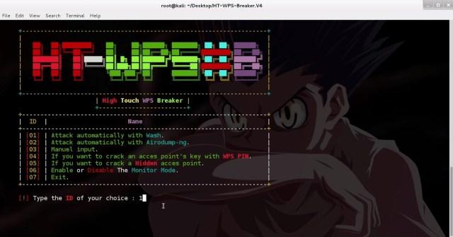 HT-WPS-Breaker