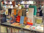 تجارة الأدب في باريس
