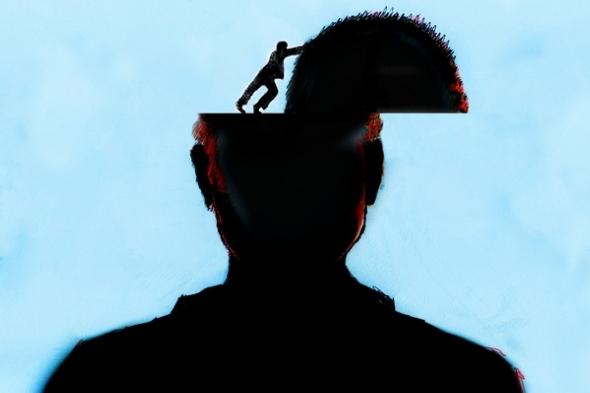 Η ψυχική διαταραχή είναι πολύ πιο συνηθισμένη απ'ότι ξέραμε