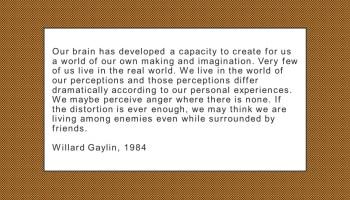 αντίληψη εγκέφαλος