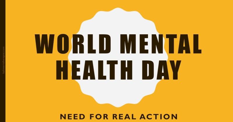 Παγκόσμια Ημέρα Ψυχικής Υγείας 2020