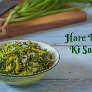 Kandyachya Patichi Bhaji-Hare Pyaz Ki Sabzi