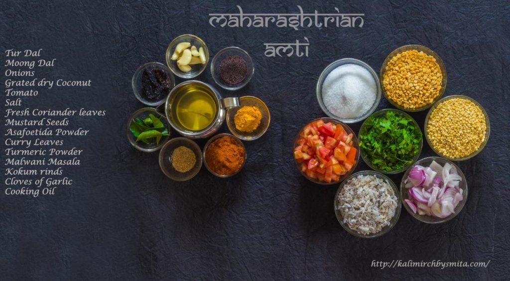 Maharashtrian Amti