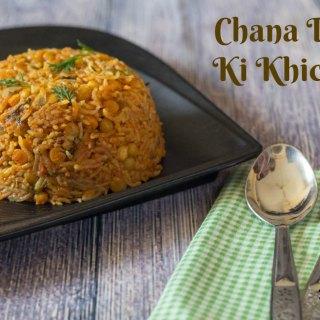Chana Dal Ki Khichdi