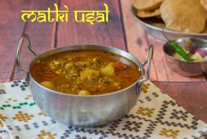 Matki Usal Recipe-Maharashtrian Matki Usal
