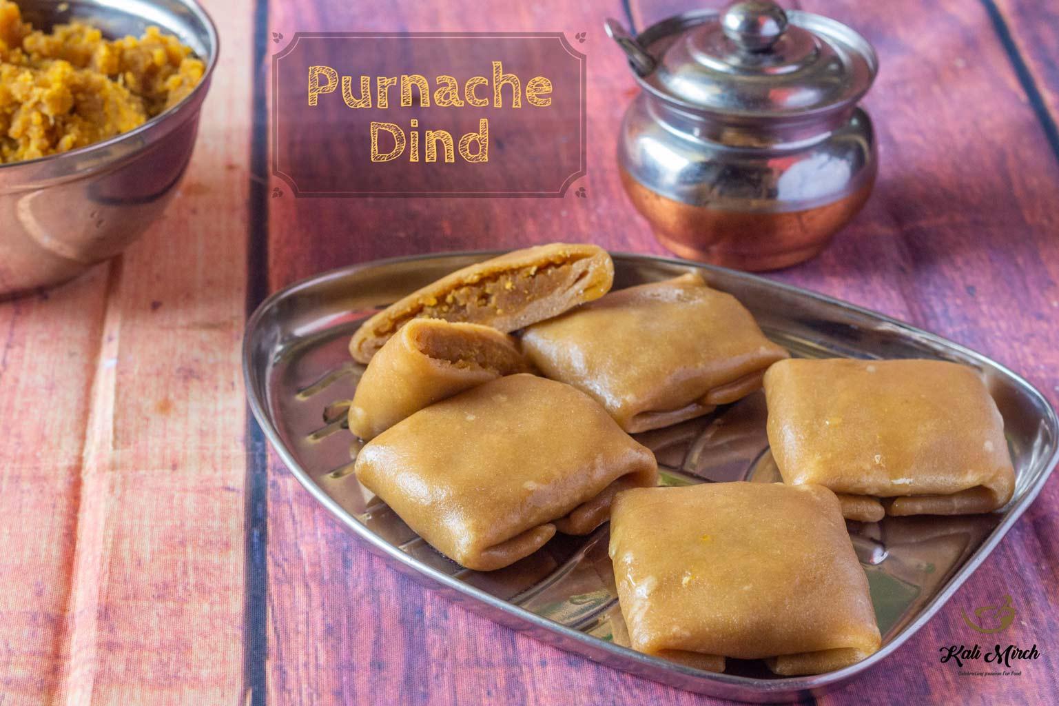 Puranache Dind