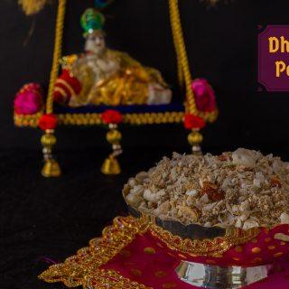 Dhaniya Panjiri