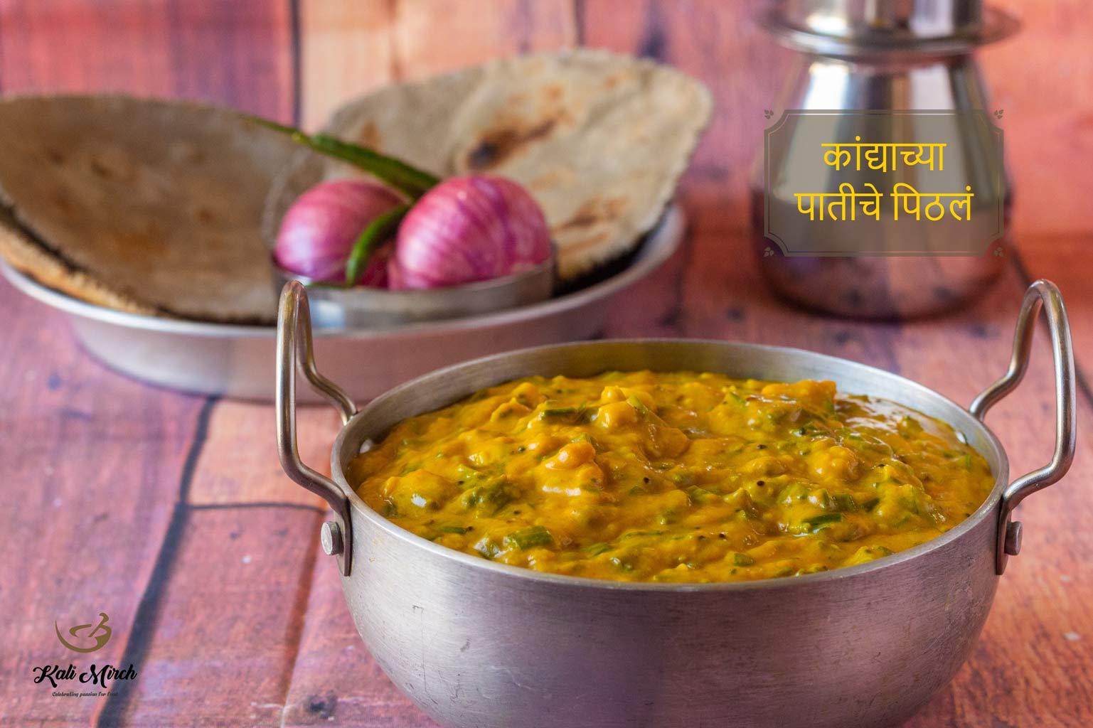 Kandyachya Paticha Pithla