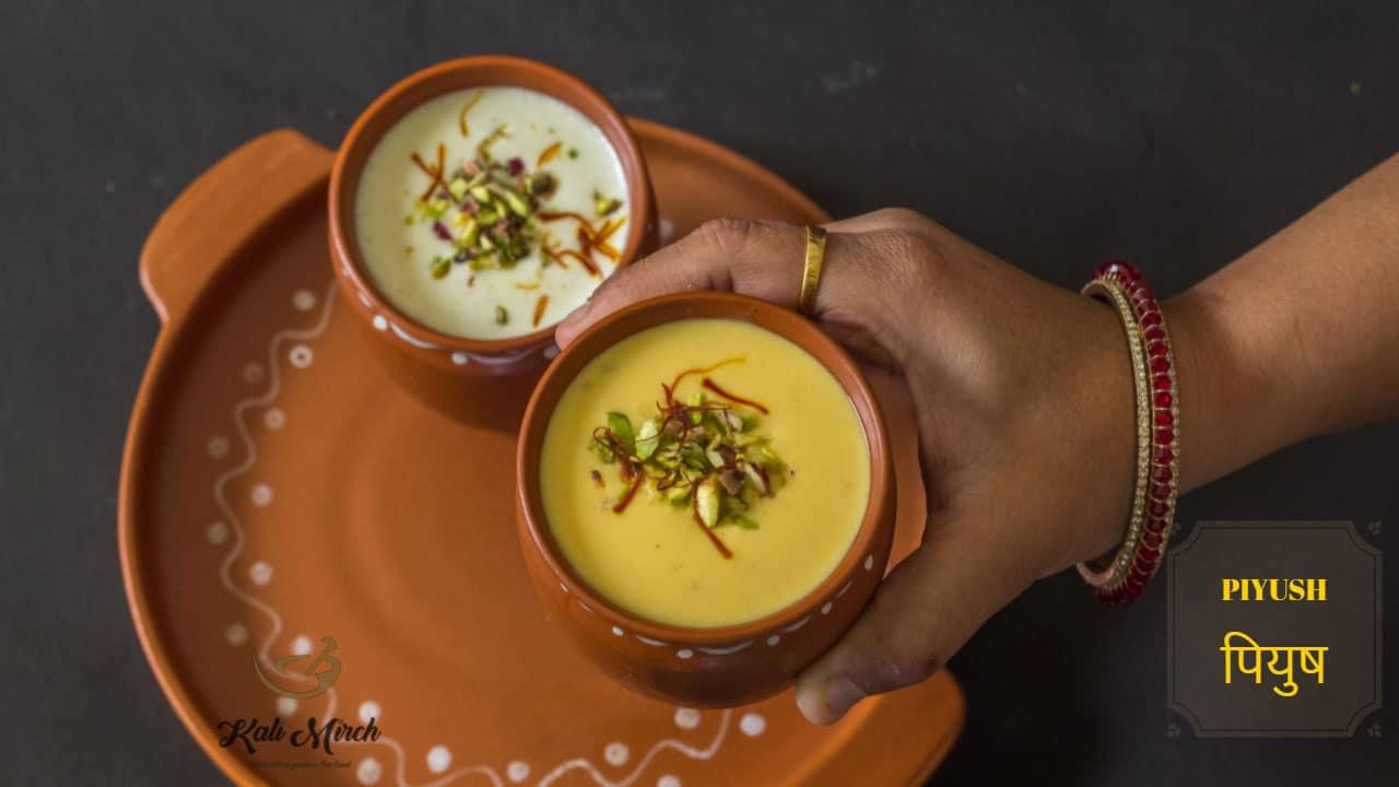 Piyush recipe