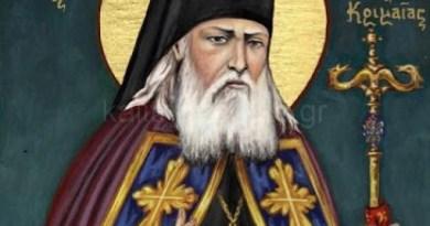 Ντοκιμαντέρ: O Άγιος Λουκάς Αρχιεπίσκοπος Συμφερουπόλεως και Κριμαίας
