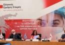 Περιφέρεια Αττικής: Στην εκδήλωση για τα 144 χρόνια του Ερυθρού Σταυρού ο Γιώργος Πατούλης