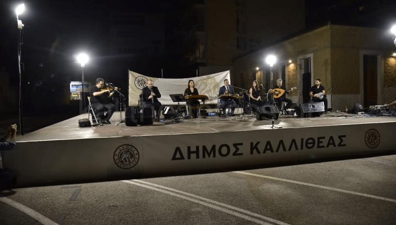 """Επετειακή Συναυλία Ιδρυμα Μουσικής Ιεράς Αρχιεπισκοπής Αθηνών """"Δακρυσμένη Μικρασία"""" στη Καλλιθέα"""