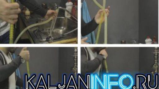 Метод, как мыть шланг от кальяна правильно.