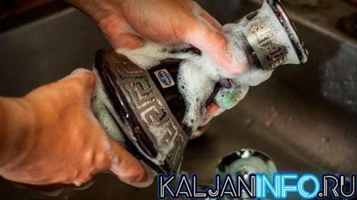 Зачем мыть кальян .