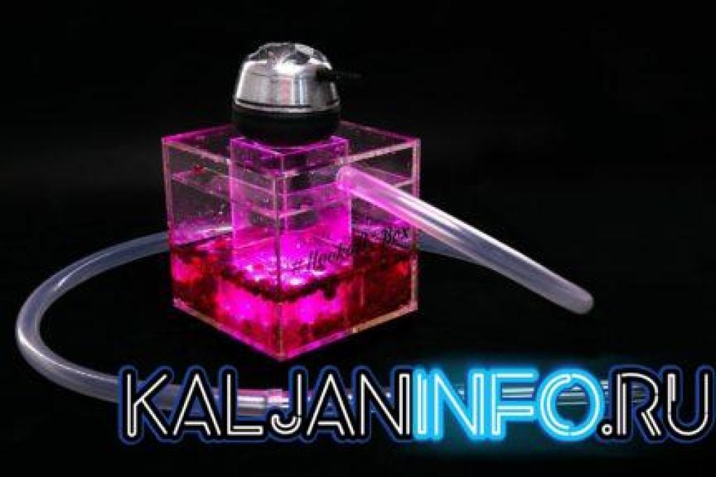 Необыкновенный фиолетовый кальян куб
