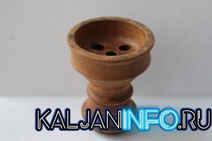 Классическая глиняная чаша для кальяна выглядит так.