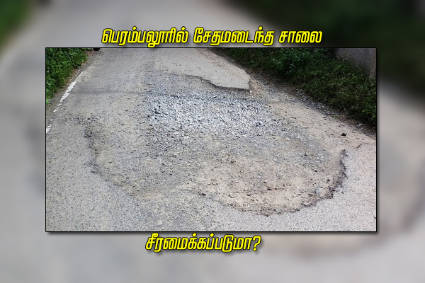 Perambalur damaged road