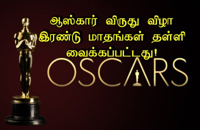 The Oscar Awards Ceremony has been postponed for two months