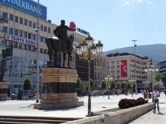 Shkup. Foto: BIRN