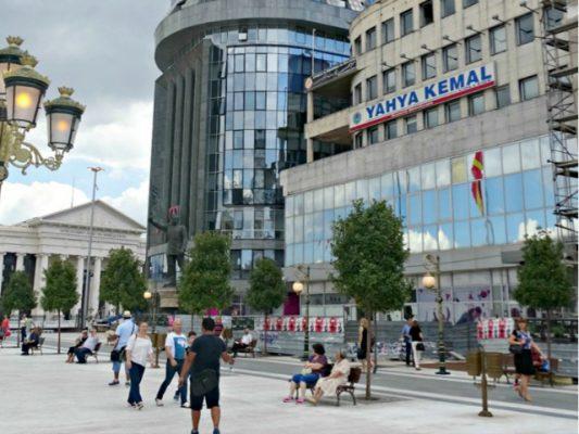 Shkolla Jahja Kemal në Maqedoni. Foto: BIRN