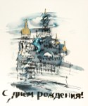St. Petersburg - ink drawing by Ka L-O-K | Graphic Arts