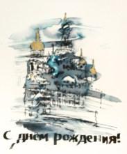 St. Petersburg - dessin à l'encre de Ka L-O-K | Graphic Arts