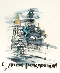 St. Petersburg - ink drawing by Ka L-O-K   Graphic Arts