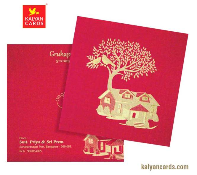 House Warming Ceremony Invitation Cards