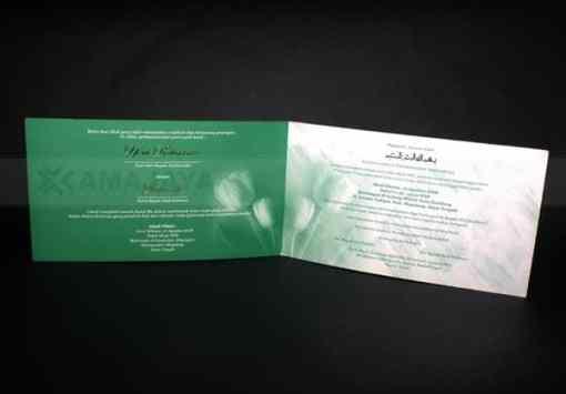 Bagian Isi undangan Yeni - Wandi