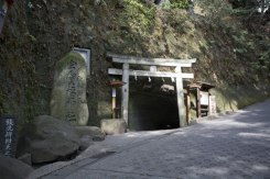 源氏山の一角にあります。