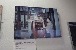 黒澤明監督、淀川長治氏と御殿場にある黒澤氏別荘にて写る、川喜多かしこ氏。