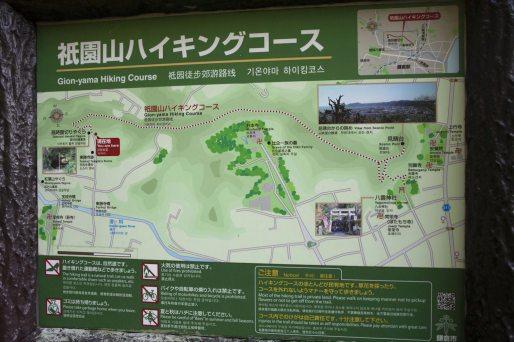 祇園山ハイキングコースの案内板。これが見えたらすぐ側にやぐらがあります。