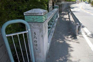 歌ノ橋。暗渠ではなく現在でも二階堂川が流れています。川はこの後滑川と合流し由比ケ浜へと注ぎます。二階堂川を遡ると永福寺、瑞泉寺、天園と水が流れる散策が楽しめます。