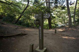 〔地図⑮〕覚園寺方面へと分かれる道標。ここから建長寺までは約2kmです。覚園寺までは約1.2km、瑞泉寺までは約3.1km。