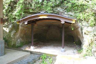 日蓮 化生窟。千葉から鎌倉へと入った日蓮は、この地の物怪を退治したとか。