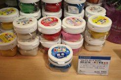 かんてんネンドStudio(全7色)/¥420(税抜)。