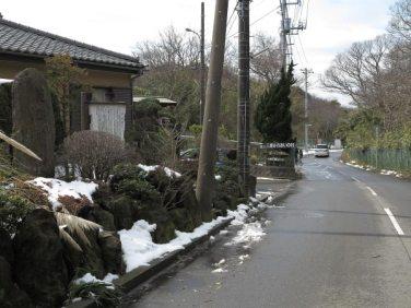 和田城址。歩道が狭い道にあります。通行する車は少ないものの注意してください。