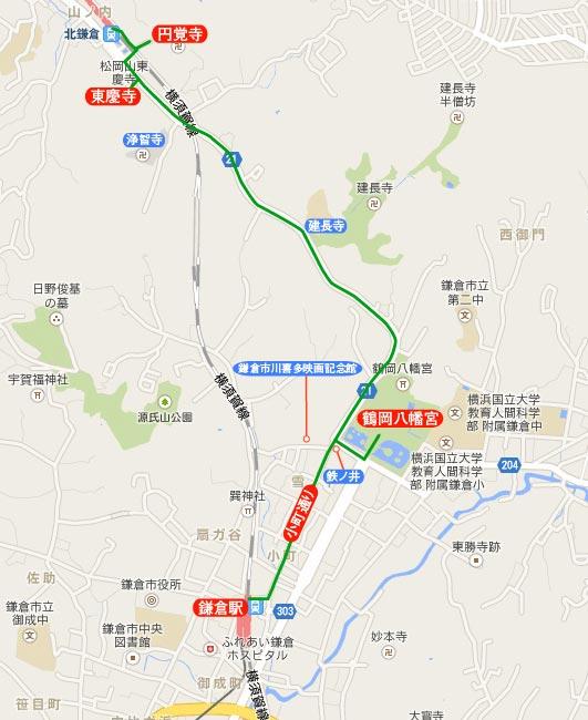 王道ルート 北鎌倉 鶴岡八幡宮 小町通り 地図