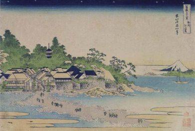 江戸時代(19世紀)に葛飾北斎の描いた『富嶽三十六景』の「相州江之島」。三重塔がよくわかります。コンクリートの橋も展望台もなく、逞しい姿です。