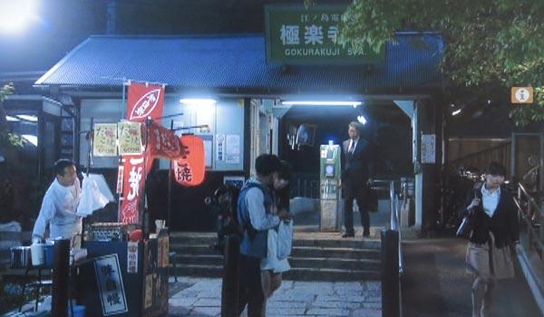 <18>極楽寺駅。