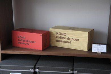 名門KONOのドリッパーセット。グラスポット、円すいフィルター、計量カップ、ペーパーのセット。ブラックは2人用3,600円、4人用4,950円。ウッドは2人用4,320円、4人用6,120円。