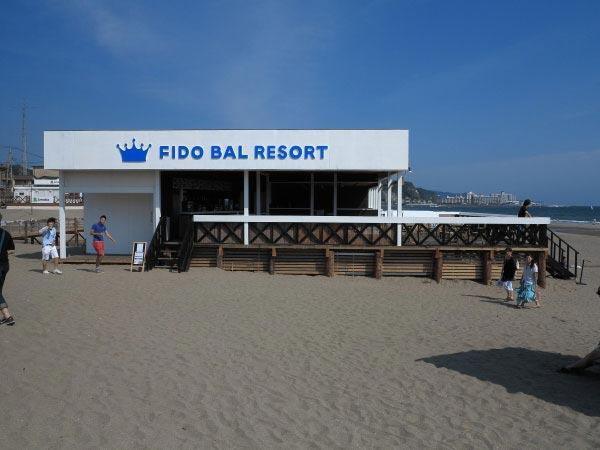 若宮大路に一番近い海岸のレストラン、FIDO BAL RESORT。